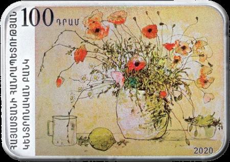 Армения монета 100 драмов Жан Жансем, аверс