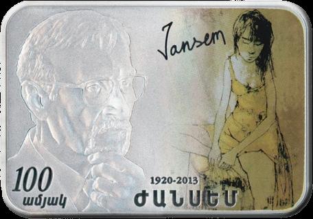 Армения монета 100 драмов Жан Жансем, реверс