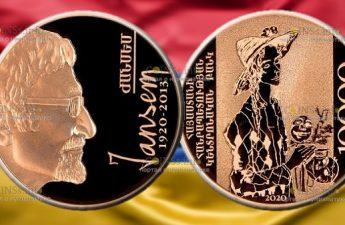 Армения монета 10000 драмов Жан Жансем