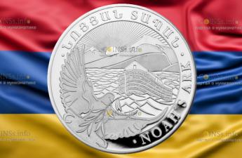 Армения монета 500 драмов Ноев Ковчег