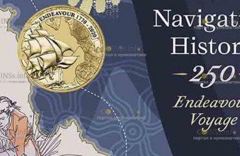 Австралия монета 1 доллар Индевор