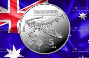 Австралия монета 5 долларов Морской Крокодил