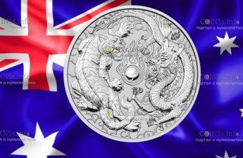 Австралия выпускает монету 10 долларов Тигр и Дракон