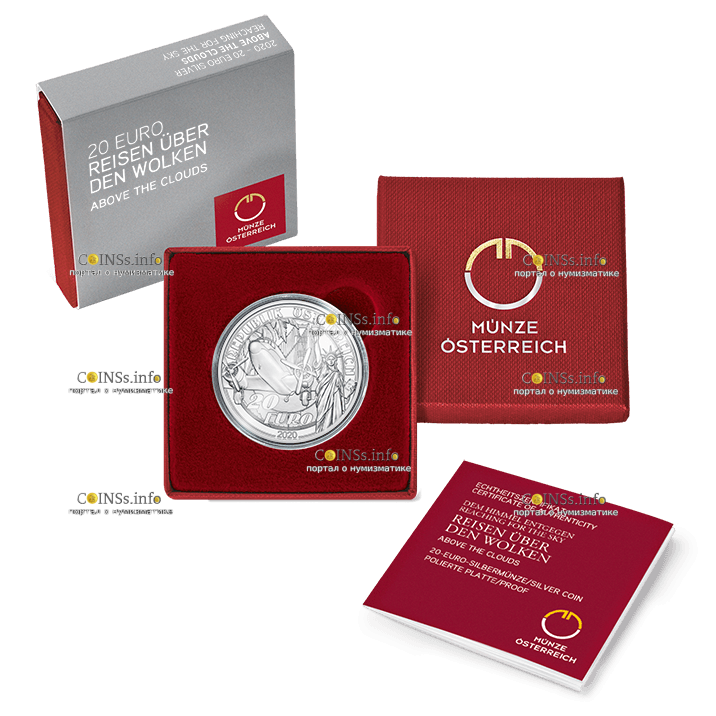 Австрия монета 20 евро Над облаками, подарочная упаковка