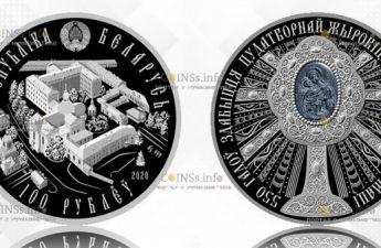 Беларусь монета 100 рублей 550 лет обретения чудотворной Жировичской иконы Божией Матери