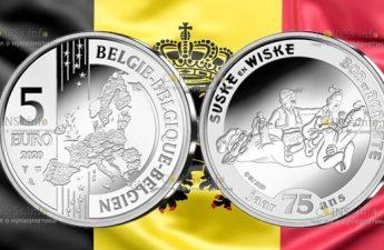 Бельгия монета 5 евро комиксы Суске и Виске