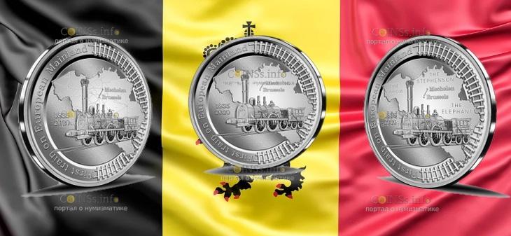 Бельгия монета 5 евро Первая в Европе железнодорожная линия