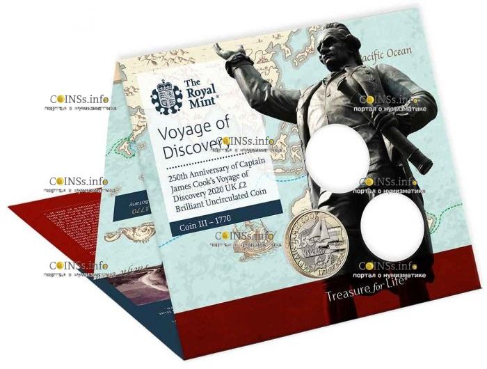 Британия монета 2 фунта 250 лет открытиям капитана Кука, подарочная упаковка