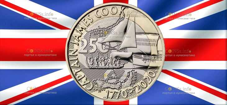 Британия монета 2 фунта 250 лет открытиям капитана Кука