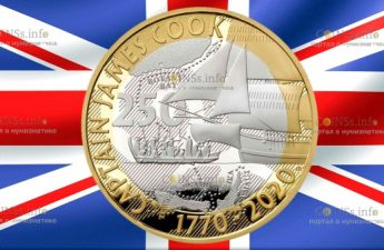 Британия монеты 2 фунта 250 лет открытиям капитана Кука, серебро