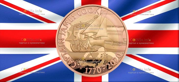 Британия монеты 2 фунта 250 лет открытиям капитана Кука, золото