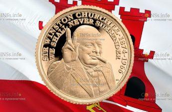 Гибралтар монета четверть соверена Уинстон Черчилль