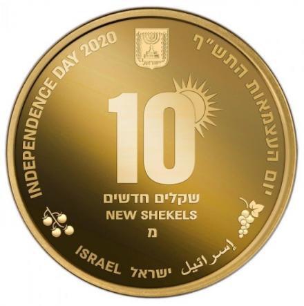 Израиль монета 10 шекелей к 72-летию независимости страны, аверс
