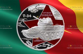 Камерун монета 1000 франков КФА Т-34