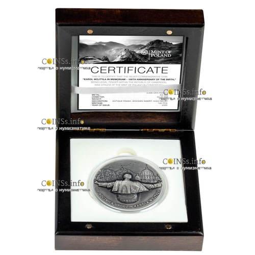 Камерун монета 3000 франков КФА Иоанн Павел II, подарочная упаковка