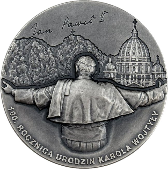 Камерун монета 3000 франков КФА Иоанн Павел II, реверс