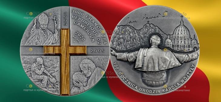 Камерун монета 3000 франков КФА Иоанн Павел II