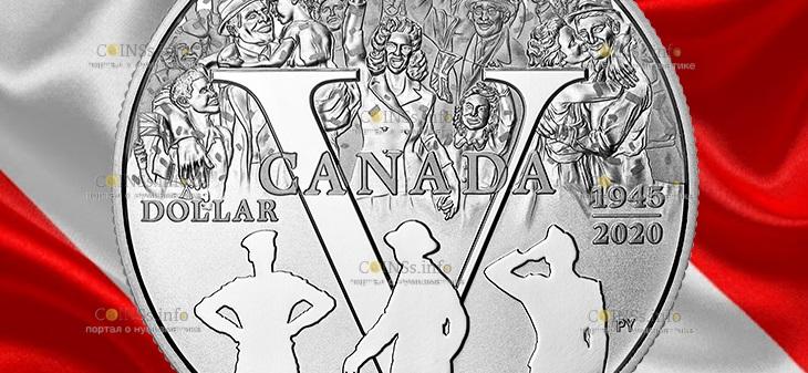 Канада монета 1 доллар 75-летие Победы