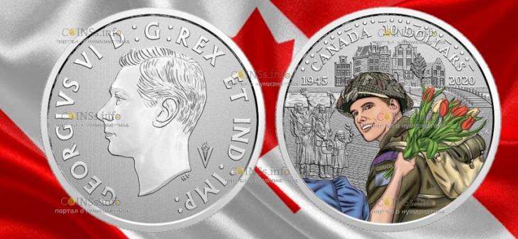 Канада монета 10 долларов 75-летие освобождения Нидерландов