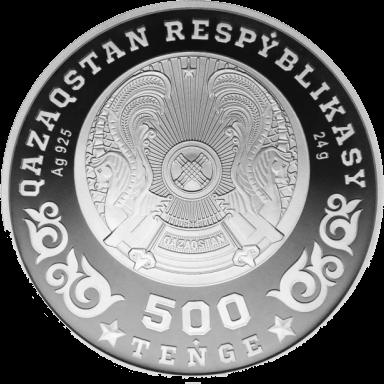 Казахстан монета 500 тенге 75-лет Победы, реверс