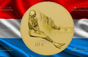 Люксембург монета 10 евро Русалка