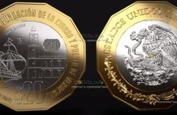 Мексика монета 20 песо 500 лет основания города Веракрус
