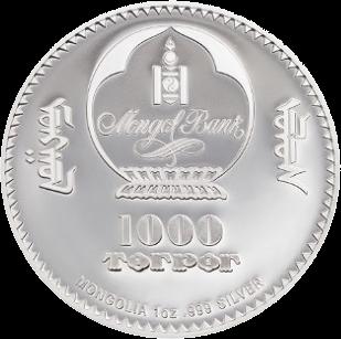 Монголия монета 1000 тугриков Махатма Ганди, серебро, аверс