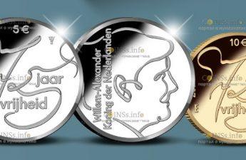 Нидерланды серия монет 75-летие Свободы