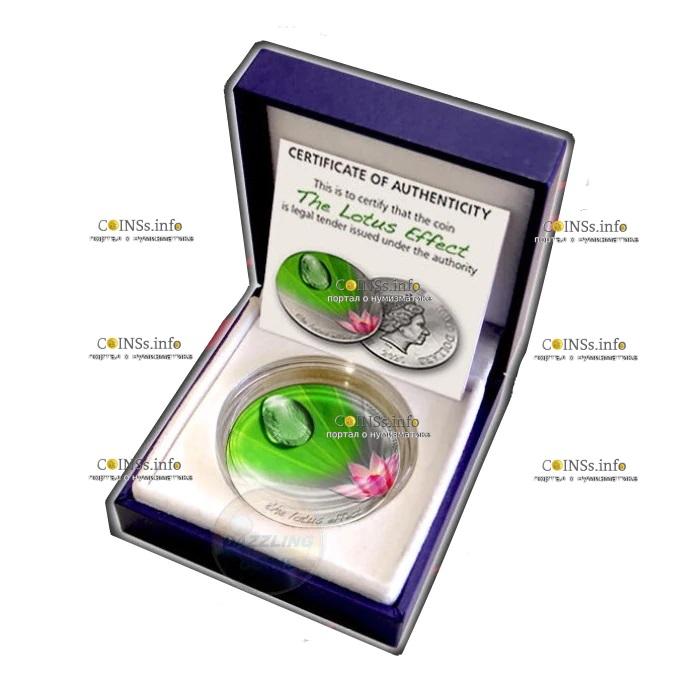 Ниуэ монета 2 доллара Эффект Лотоса, подарочная упаковка