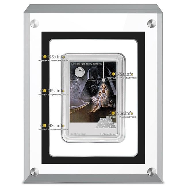 Ниуэ монета 2 доллара Звездные войны - новая надежда, подарочная упаковка