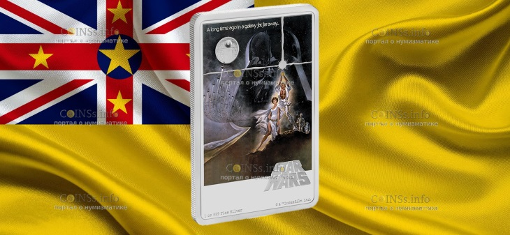 Ниуэ монета 2 доллара Звездные войны - новая надежда