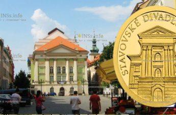 Ниуэ монета 5 долларов Прага - Сословный театр