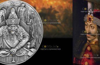 Остров-государство Ниуэ монета 5 долларов Дракула