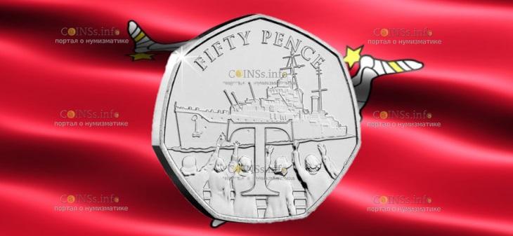Остров Мэн монета 50 пенсов Легкий крейсер типа Дидо возвращается домой