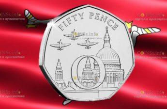 Остров Мэн монета 50 пенсов Самолеты Спитфайр над собором Святого Павла