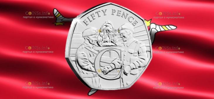 Остров Мэн монета 50 пенсов Солдаты пожимают друг другу руки на Трафальгарской площади