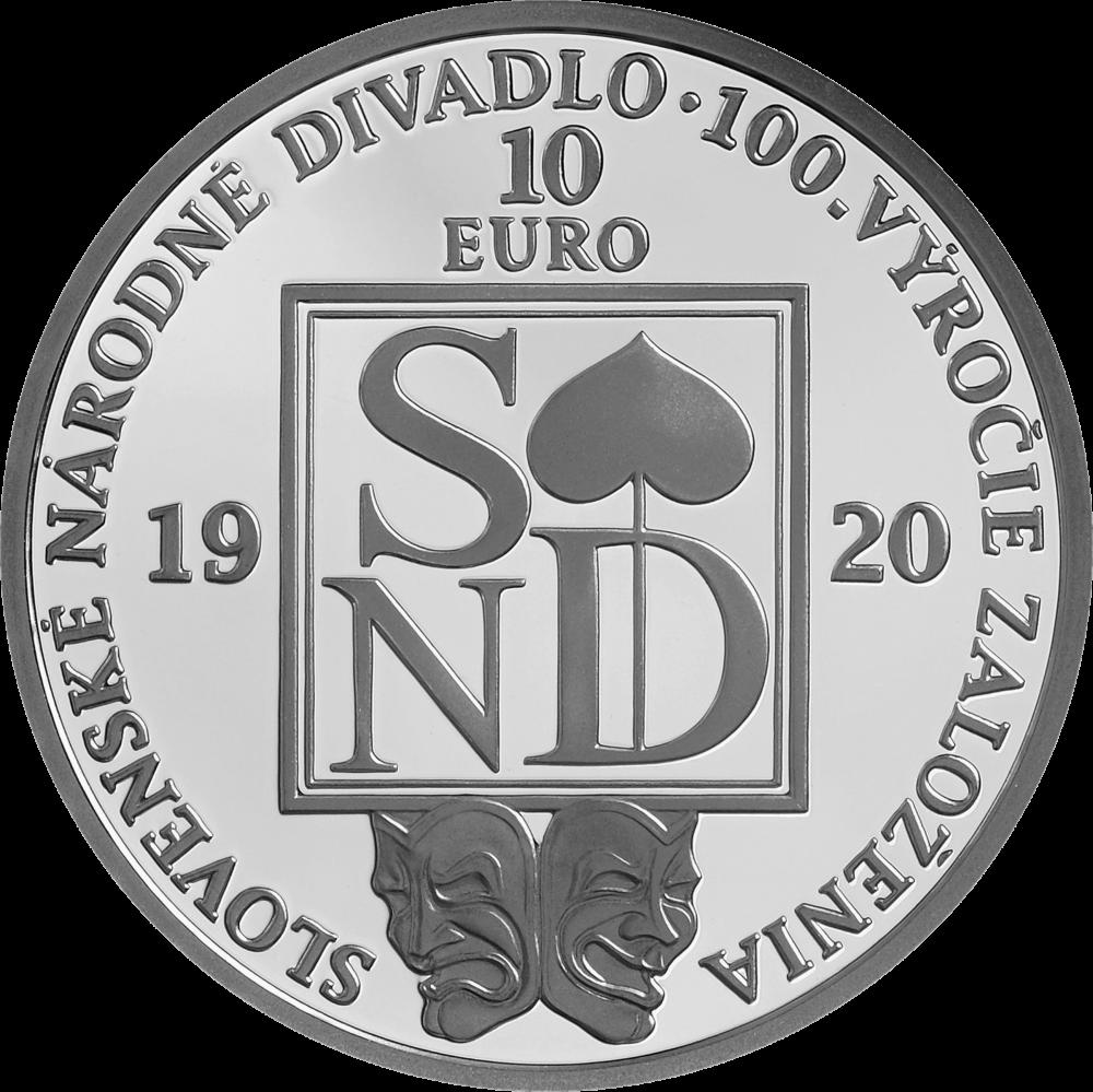 Словакия монета 10 евро Словацкий Национальный Театр, реверс