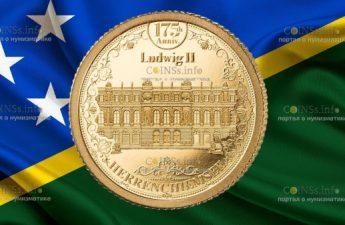 Соломоновы острова монета 10 долларов Дворец Херренкимзе