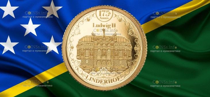 Соломоновы острова монета 10 долларов Замок Линдерхоф