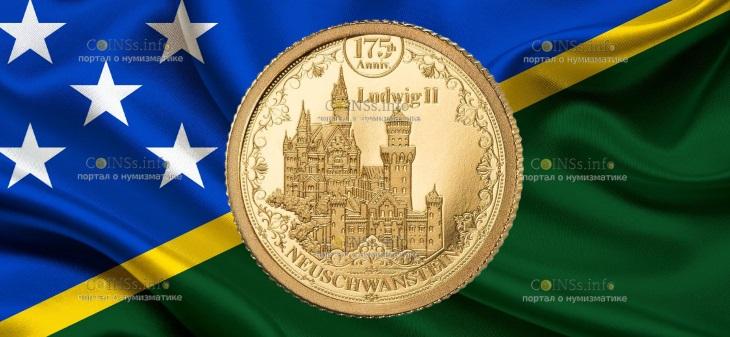 Соломоновы острова монета 10 долларов Замок Нойшванштайн