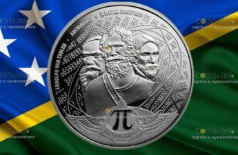 Соломоновы острова монета 3,14 доллара