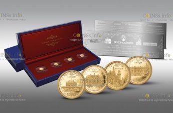 Соломоновы острова выпускают серию монет серии Архитектурное наследие Короля Баварии Людвига II