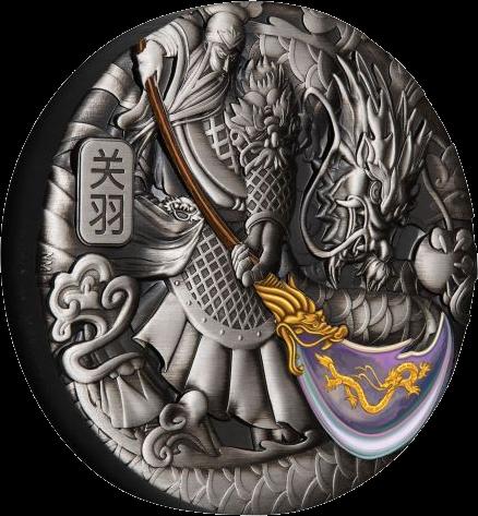 Тувалу монета 5 долларов Гуань Юй, реверс