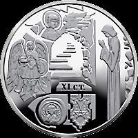 Украина монета 5 гривен Выдубицкий Свято-Михайловский монастырь, реверс