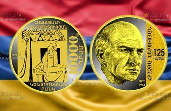 Армении монета 10000 драмов Грачья Нерсесян