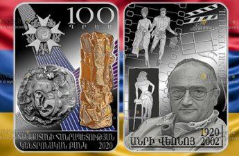 Армения монета 100 драмов Анри Верней