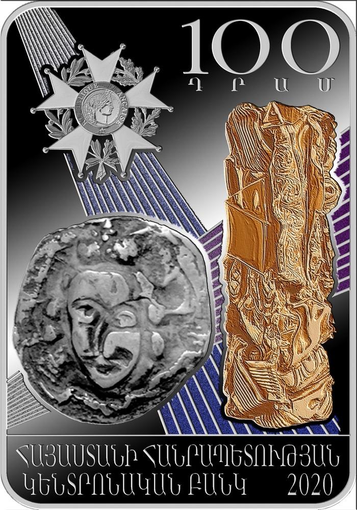 Армения монета 100 драмов Анри Верней, аверс