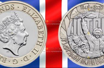Британия монета 2 фунта стерлинга 75 лет Победы