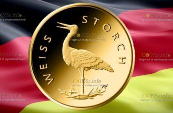 Германия монета 20 евро Белый Аист