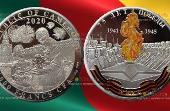 Камерун монета 1000 франков КФА День Победы